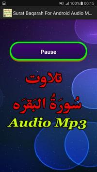 Surat Baqarah For Android App apk screenshot
