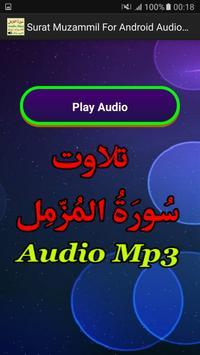 Surat Muzammil For Android App apk screenshot