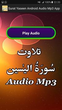 Surat Yaseen Android Audio Mp3 screenshot 4
