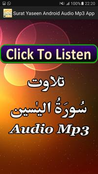 Surat Yaseen Android Audio Mp3 poster