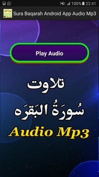 Sura Baqarah Android App Audio apk screenshot