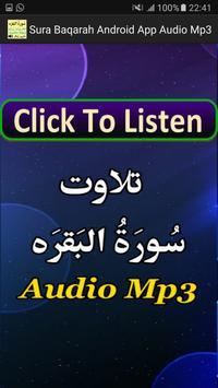 Sura Baqarah Android App Audio poster