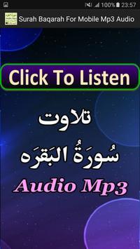 Surah Baqarah For Mobile App poster
