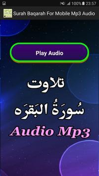 Surah Baqarah For Mobile App screenshot 1