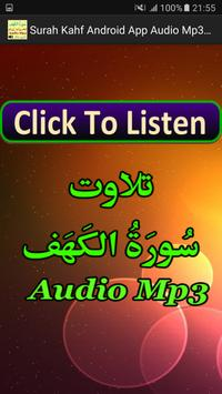 Surah Kahf Android App Mp3 poster