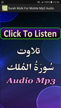 Surah Mulk For Mobile App Mp3 apk screenshot