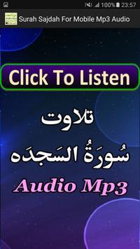 Surah Sajdah For Mobile App apk screenshot