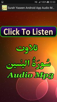 Surah Yaseen Android App Mp3 poster