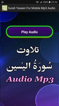 Surah Yaseen For Mobile App screenshot 4