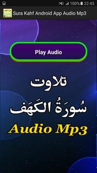 Sura Kahf Android App Audio apk screenshot