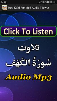 Sura Kahf For Mp3 Audio App poster