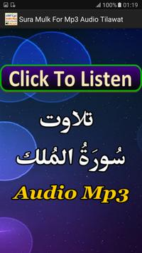 Sura Mulk For Mp3 Audio App apk screenshot