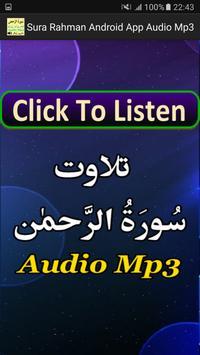 Sura Rahman Android App Audio poster