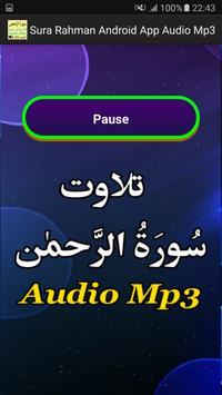 Sura Rahman Android App Audio apk screenshot