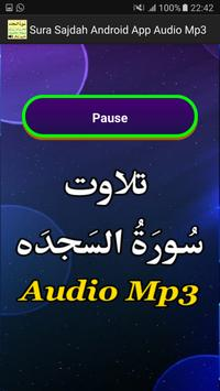 Sura Sajdah Android App Audio apk screenshot