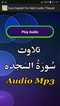 Sura Sajdah For Mp3 Audio App screenshot 1