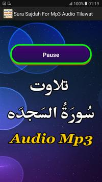 Sura Sajdah For Mp3 Audio App screenshot 2