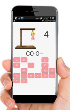 Hangman - Animals apk screenshot