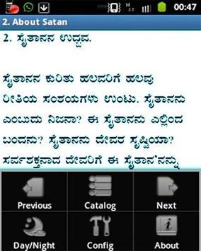Nithya Jeevada-NJV Bible Study screenshot 11