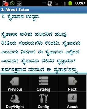 Nithya Jeevada-NJV Bible Study screenshot 8