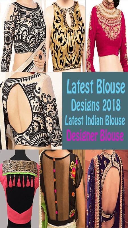 Latest Designer Blouse 2018 New Designer Blouse For Android Apk