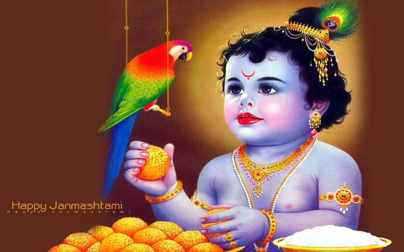 Happy Janmashtami 15 apk screenshot