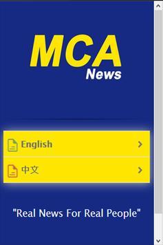 MCA News poster