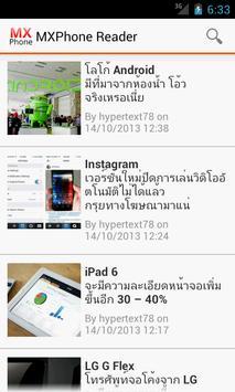 MXPhone Reader poster