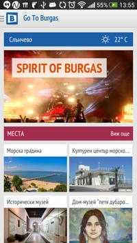 Go To Burgas poster