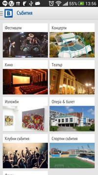 Go To Burgas screenshot 1