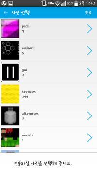 금호칼라스튜디오 apk screenshot