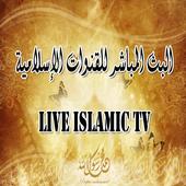 Live Islamic TV icon