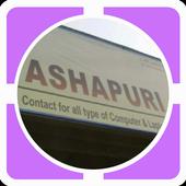 Ashapuri Comp. icon