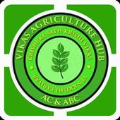 AGRICO Prsy icon