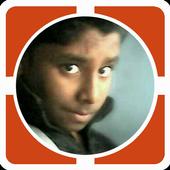 Suraj Dev icon