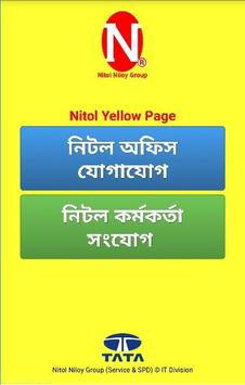 Nitol Yellow Page poster
