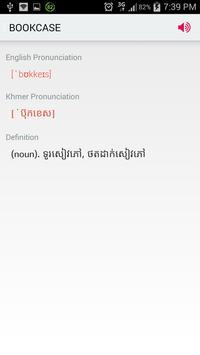 Phoenix Dictionary screenshot 2