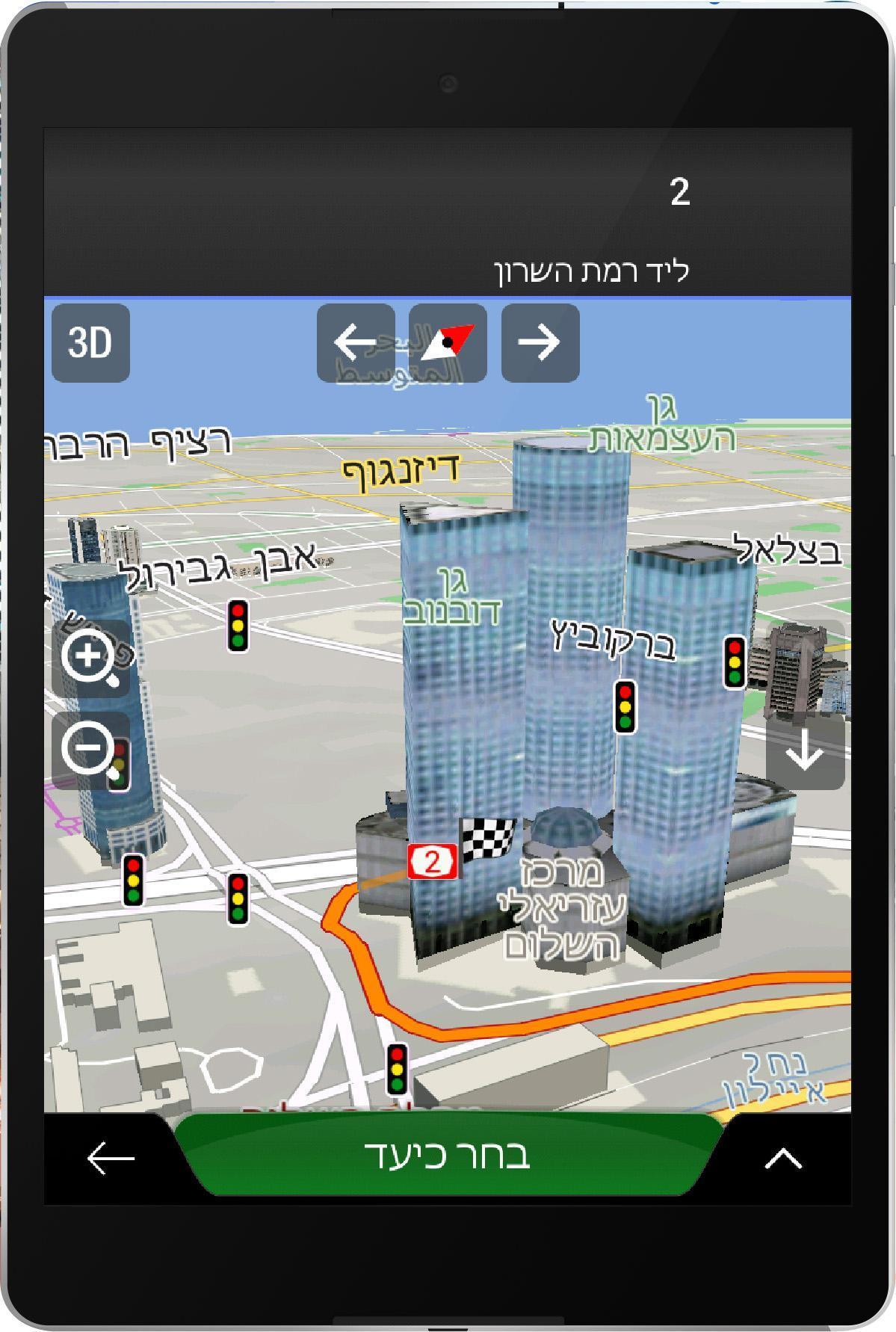 iGO Nextgen Gift edition for Android - APK Download