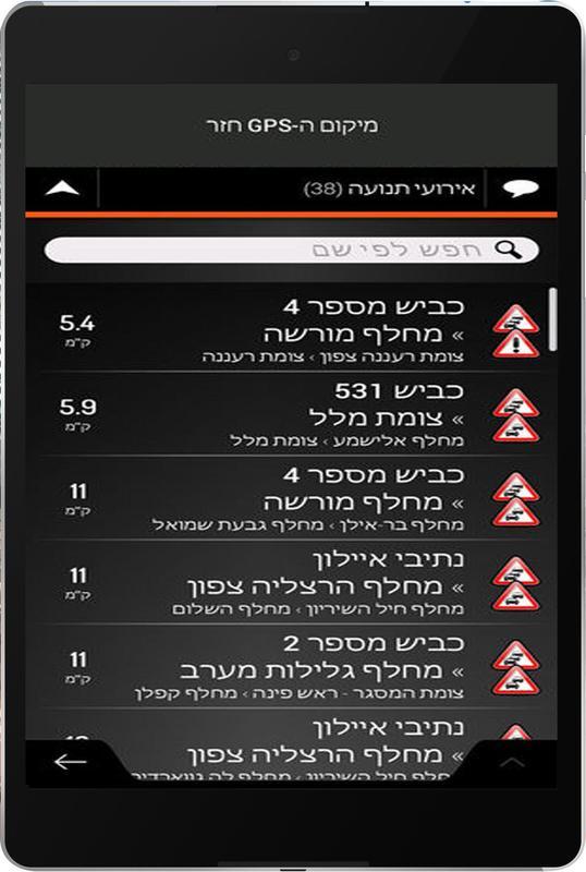 Igo primo truck android apk download | Download and Install IGO