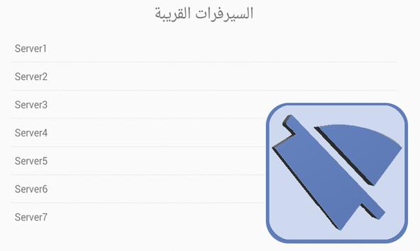 تشغيل فيسبوك بدون انترنت poster