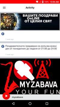 myzabava screenshot 1