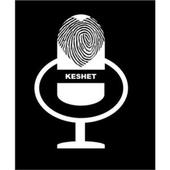 Radio Keshet icon