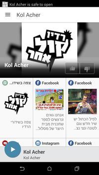 Kol Acher poster