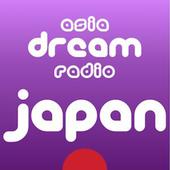 Asia DREAM Radio - Japan icon