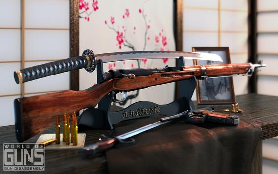 World of Guns: Gun Disassembly apk screenshot