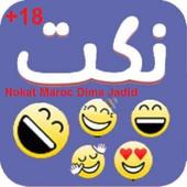 +18 Nokat Dima Jadid icon