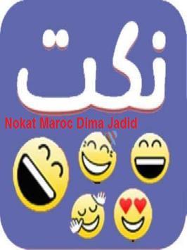 +18 Nokat Dima Jadid poster