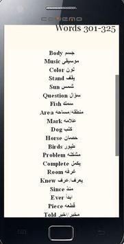 الأسئلة المعتادة في بكالوريا اللغة الإنجليزية مترجمة للعربية