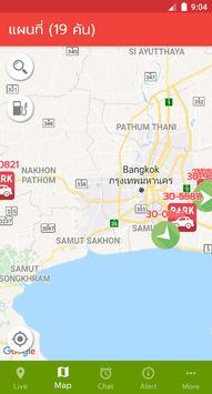 Noks GPS screenshot 1