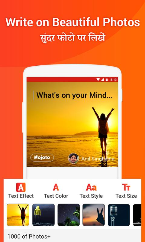 poetry writing app android